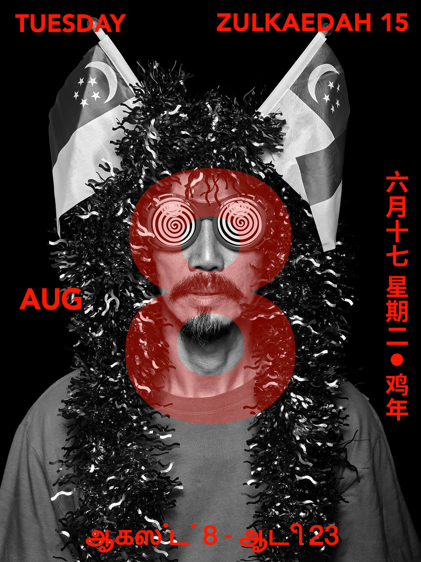8 Aug 2017 Derong is wearing party shades and has 2 Singapore flags as head gear