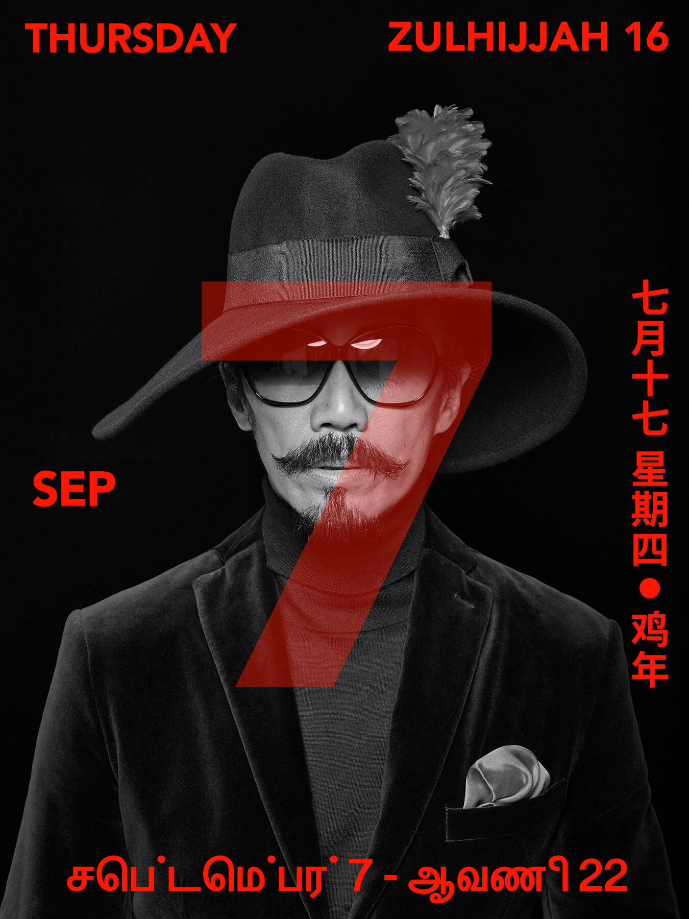 7 Sep 2017: Derong dressed in a large fedora hat and dark velvet suit