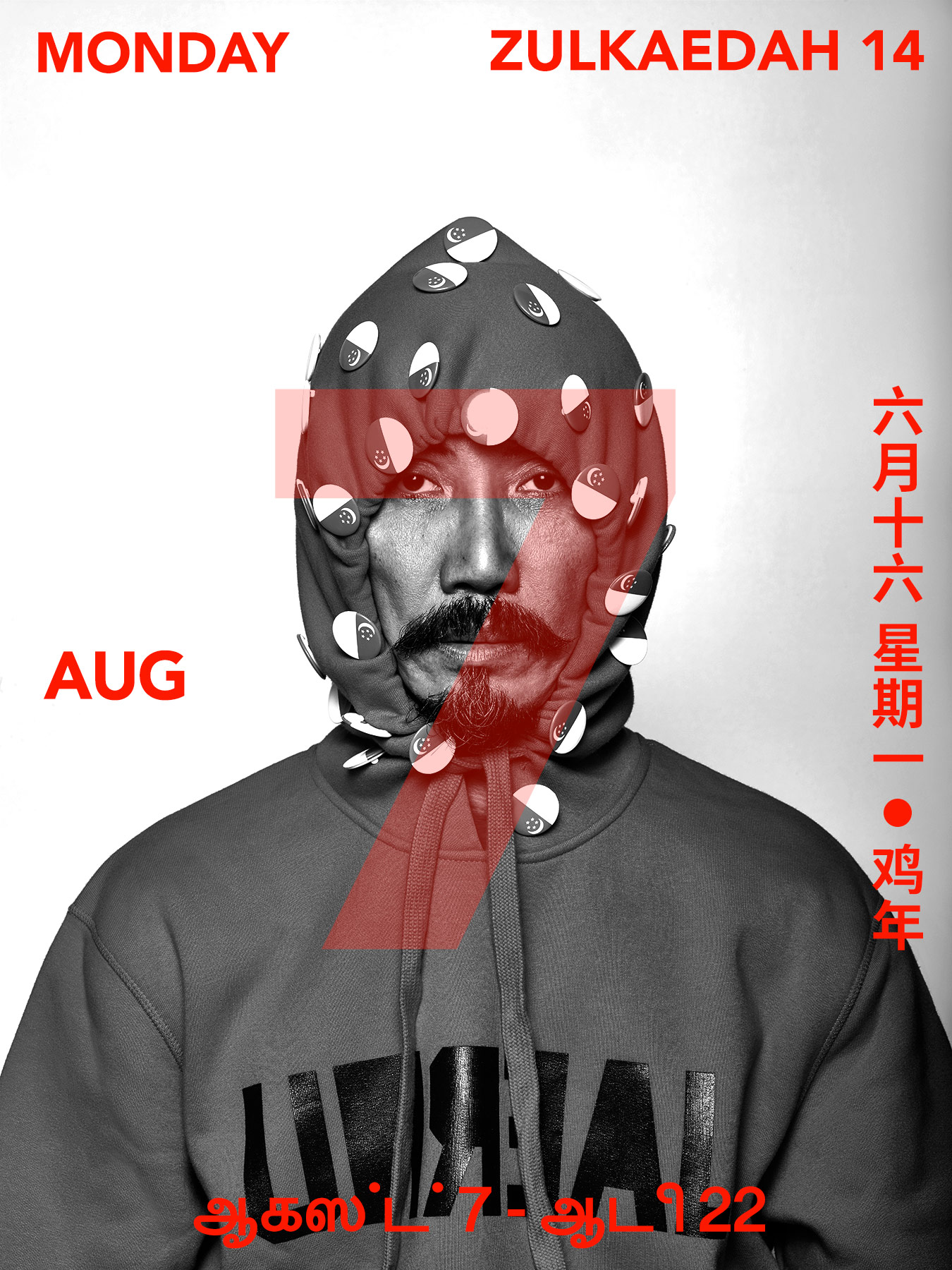 7 Aug 2017 Derong is wearing a red hoodie with Singapore flag pins all over the hood