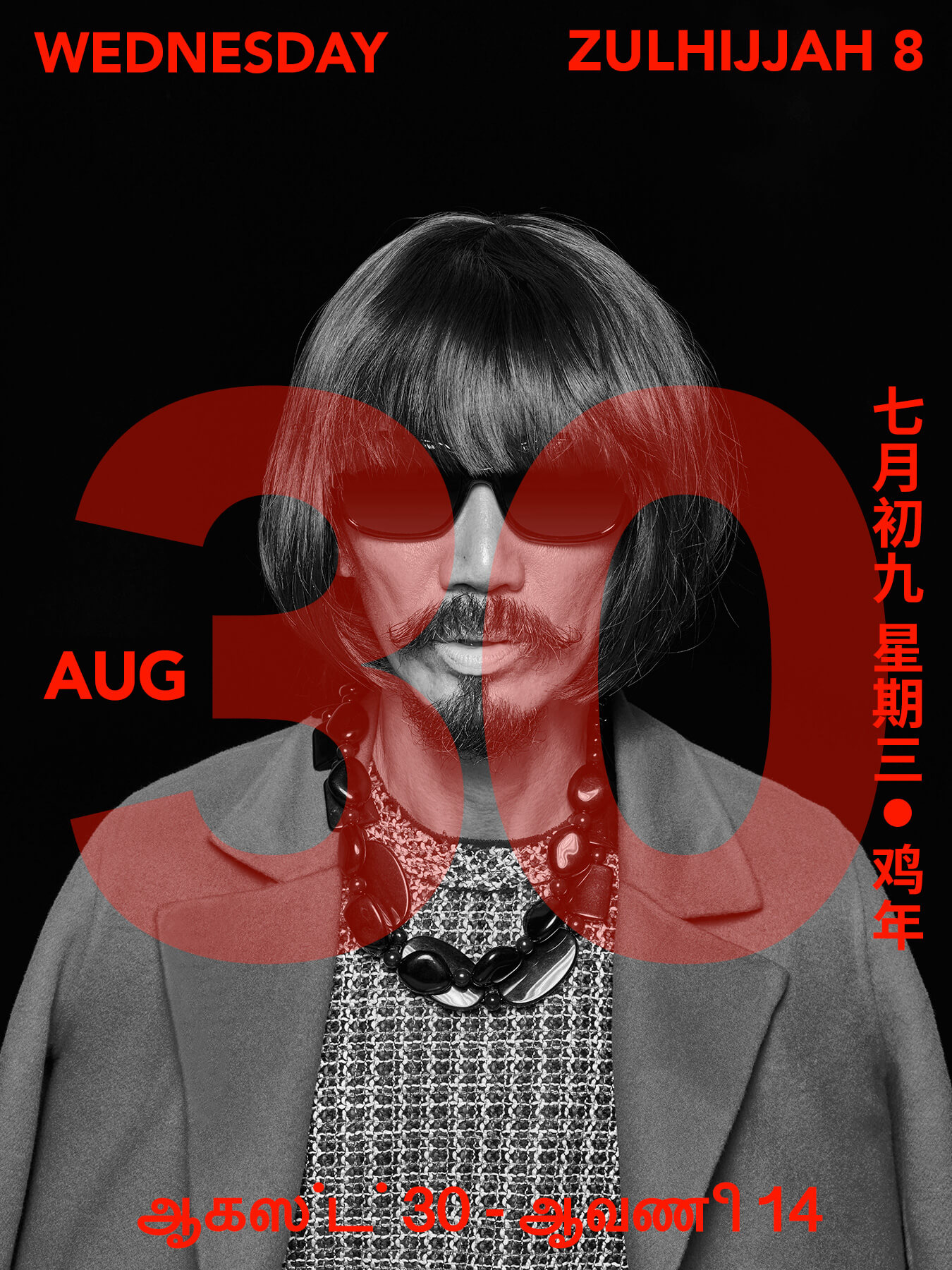 30 Aug 2017: Derong is styled as Anna Wintour