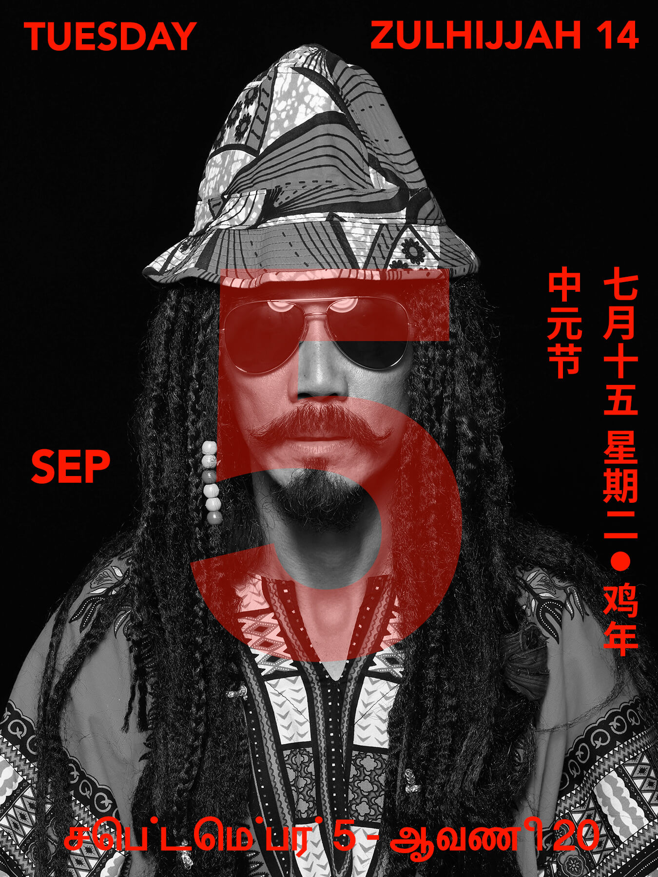 5 Sep 2017: Derong is styled as Bob Marley