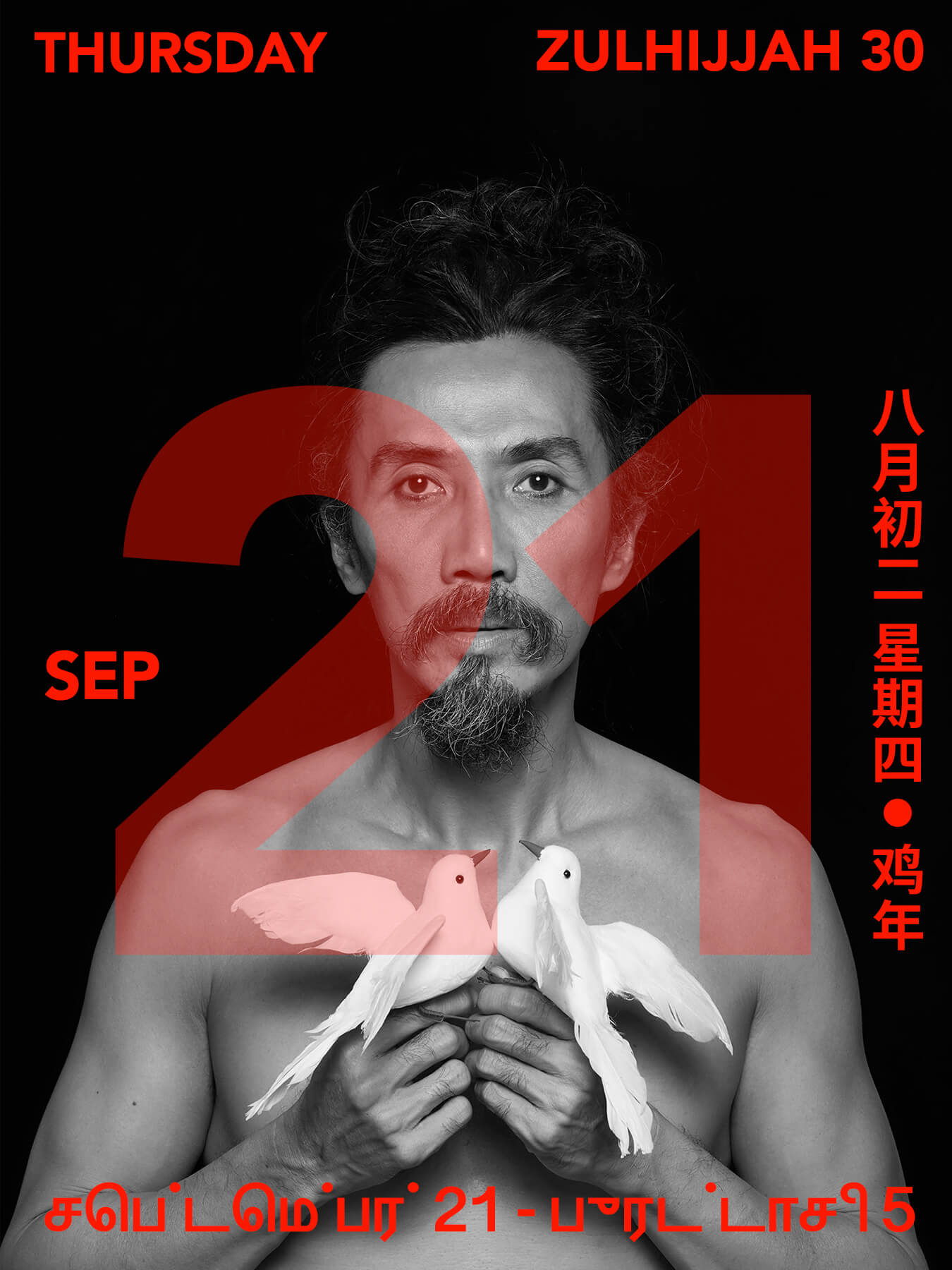 21 Sep 2017: Derong is holding a pair of doves