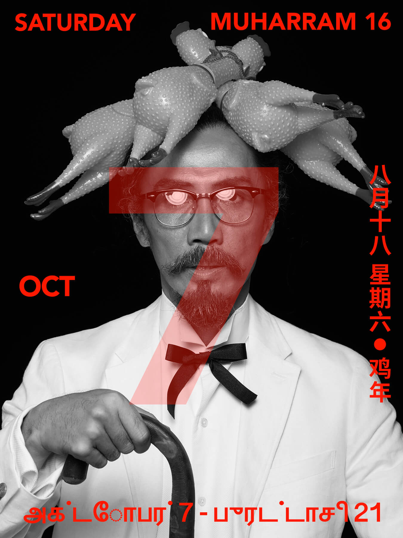 7 Oct 2017 Kid Fattening Centre: Derong is photographed as Colonel Sanders