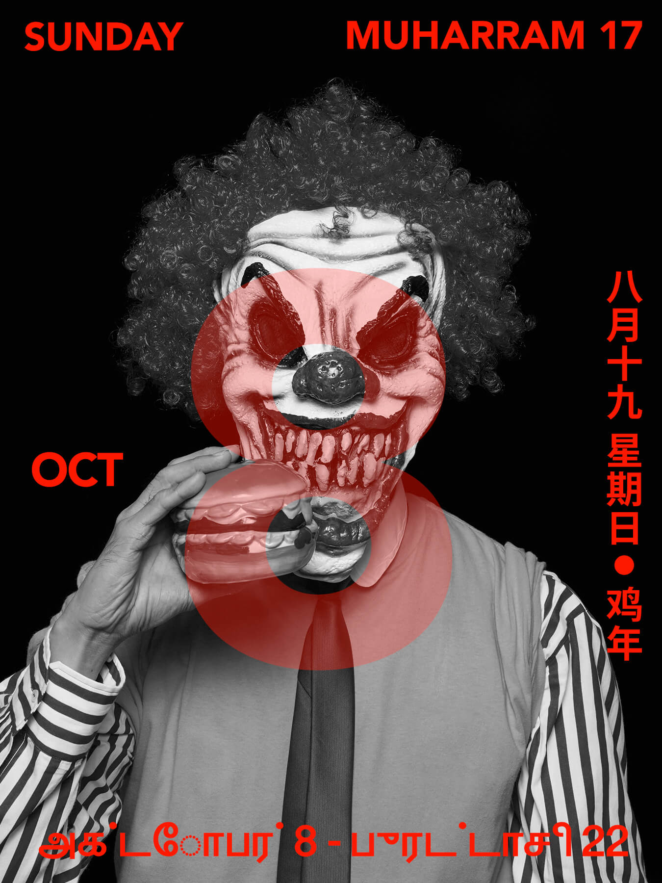 8 Oct 2017 HAPPY MEAL: Derong is dressed like Ronald McDonald and wearing a scary clown mask