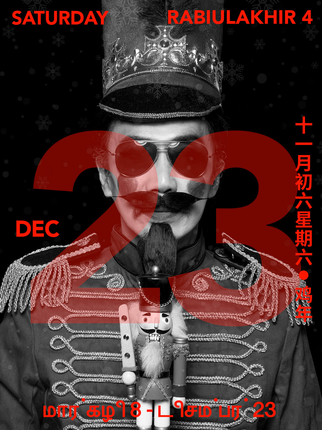 23 Dec 2017 Derong is photographed as Tchaikovsky's The Nutcracker