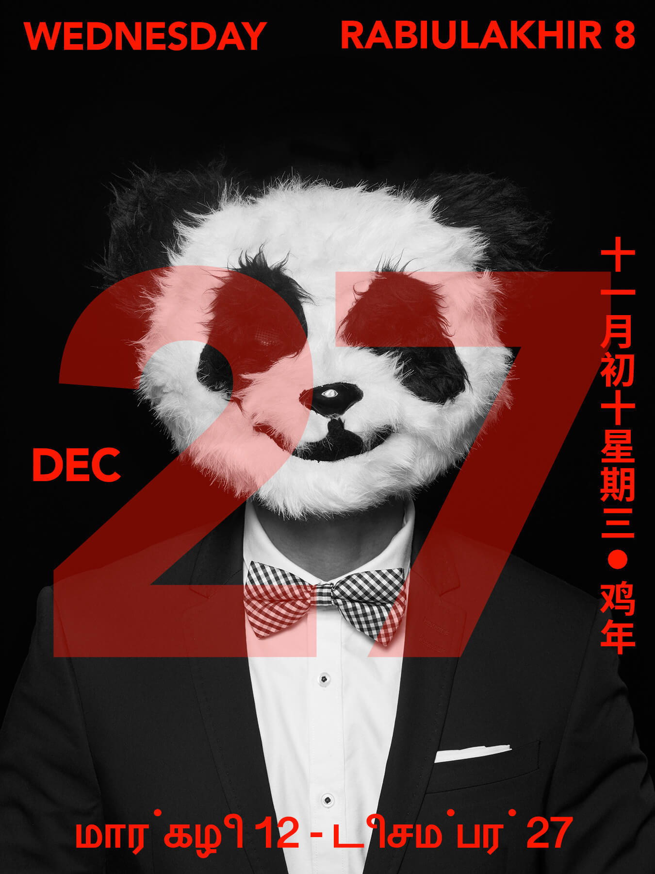 27 Dec 2017 Derong is wearing a bow tie and suit with a panda head mask