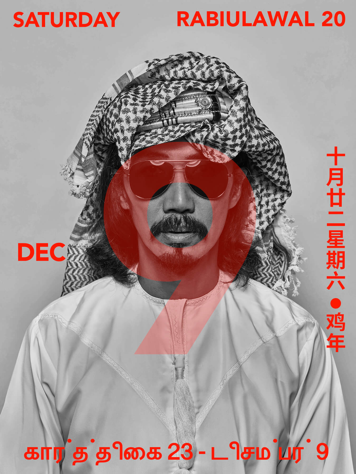 9 Dec 2017 Derong is photographed dressed like a Saudi prince